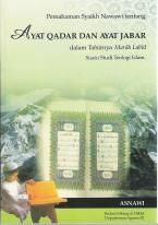 Pemahaman Syaikh Nawawi tentang Ayat Qadar dan Ayat Jabar dalam Tafsirnya Marah labil suatu Studi Teologi Islam